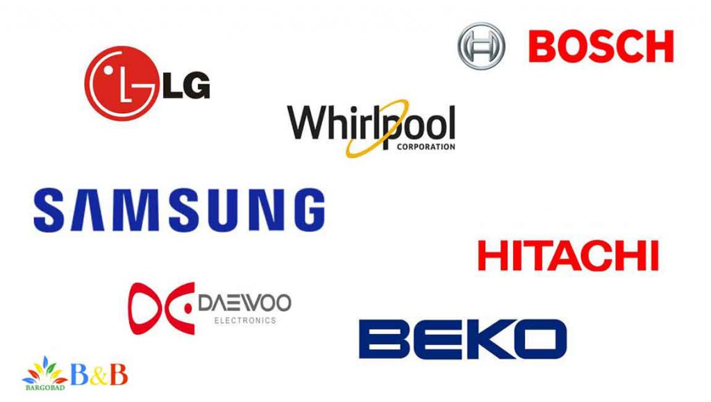 11. برند های معتبر تولید کننده لباسشویی