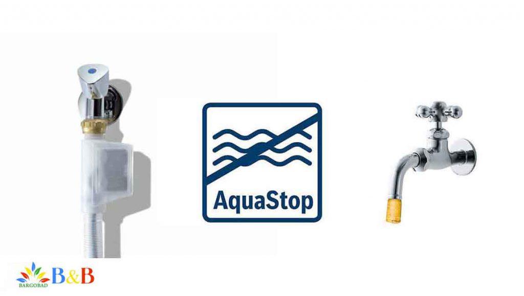(قابلیت AquaStop ):