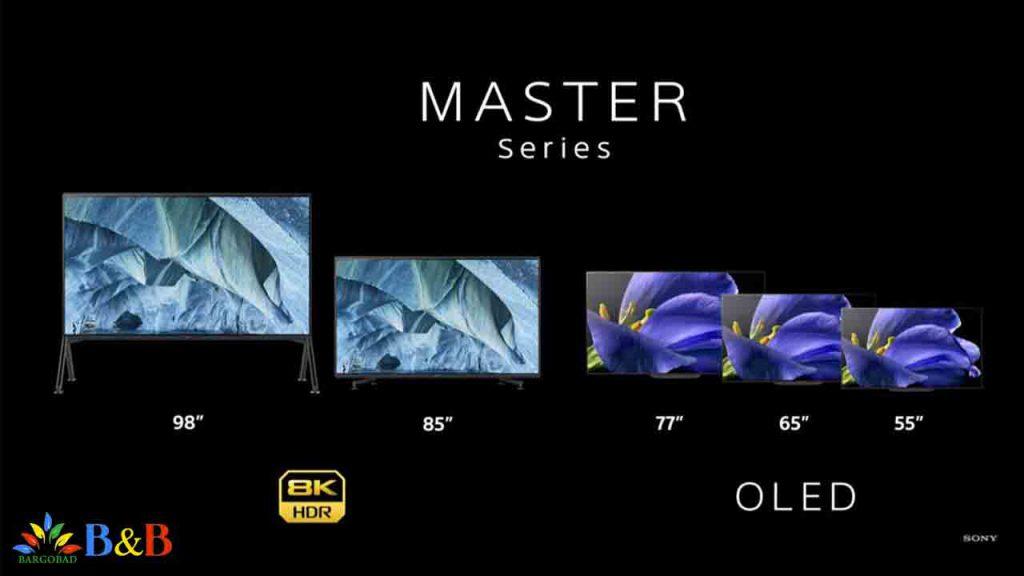تلویزیون های سری Master