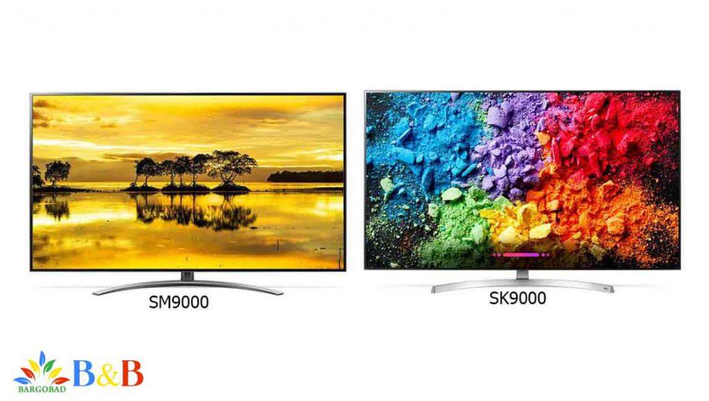 تلویزیون ال جی SK9000 و SM9000