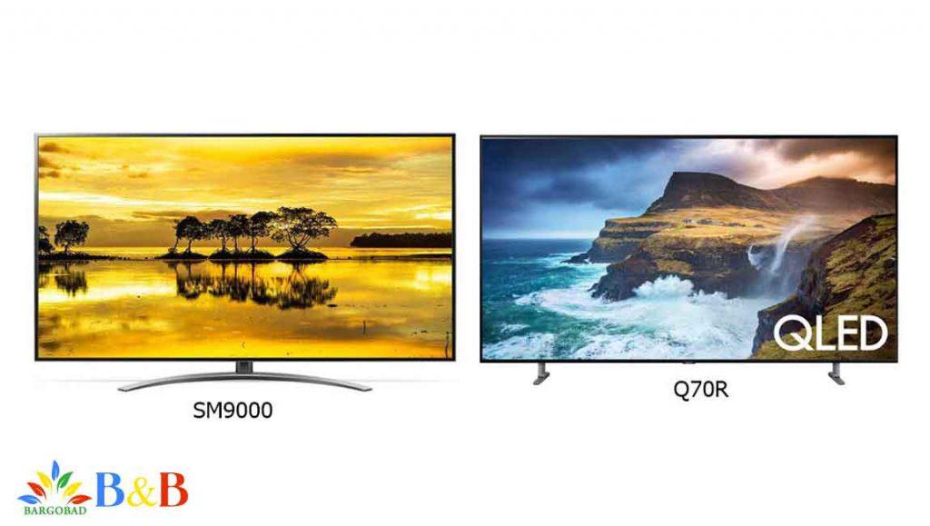 تلویزیون سامسونگ Q70R و ال جی SM9000