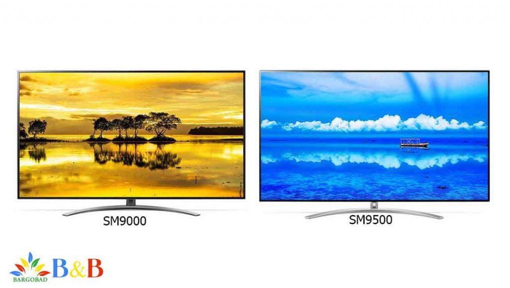 مقایسه کلی در بین دو تلویزیون SM9000 و SM9500 ال جی