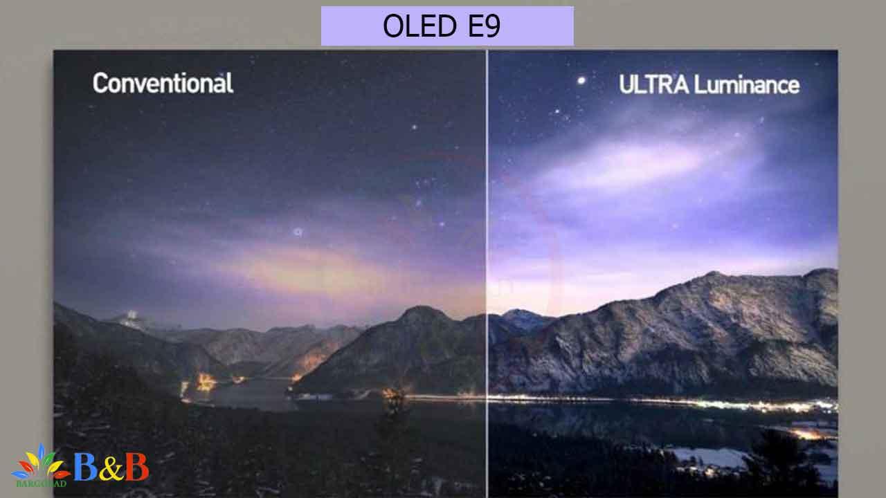 قابلیت ULTRA Luminance در ال جی E9