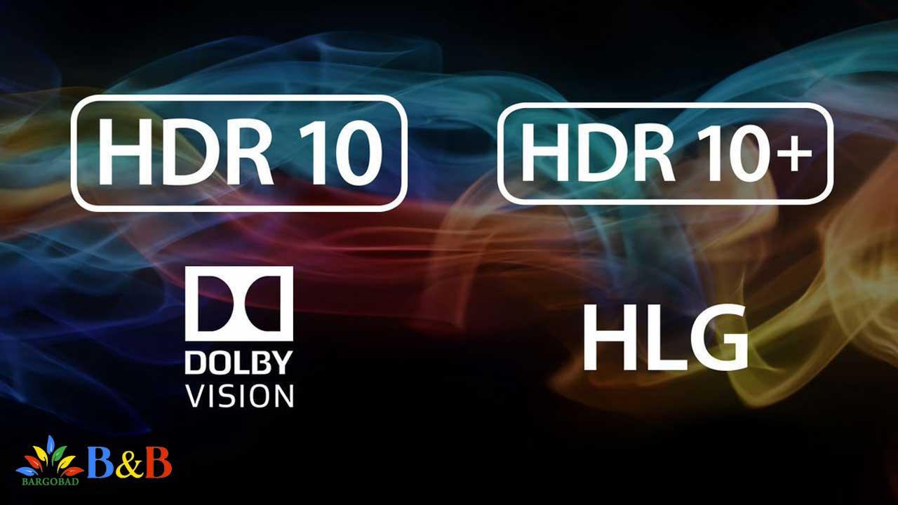 انواع نسخه های HDR