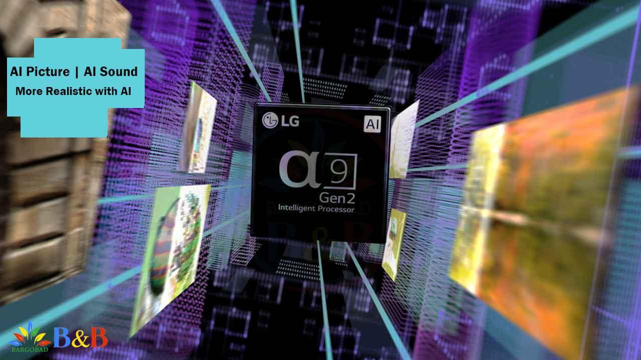 پردازنده تصویر a9 در اولد E9
