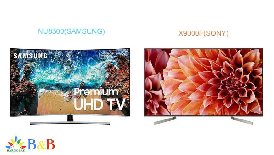 تلویزیون سامسونگ NU8500 - تلویزیون سونی X9000F: