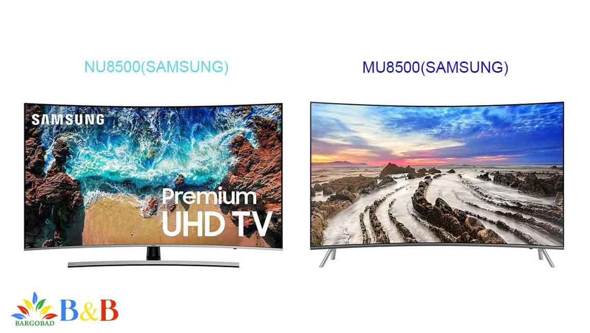 تلویزیون سامسونگ NU8500 - تلویزیون سامسونگ MU8500 :