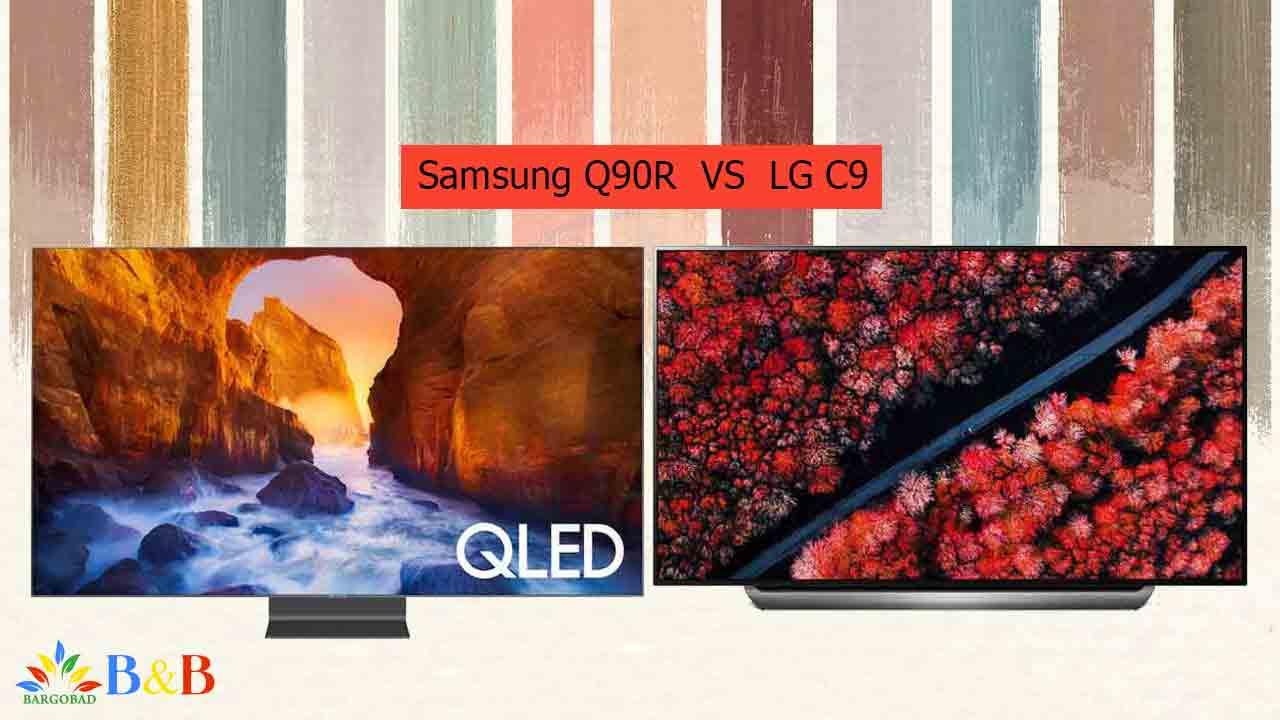 مقایسه سامسونگ Q90R با ال جی C9