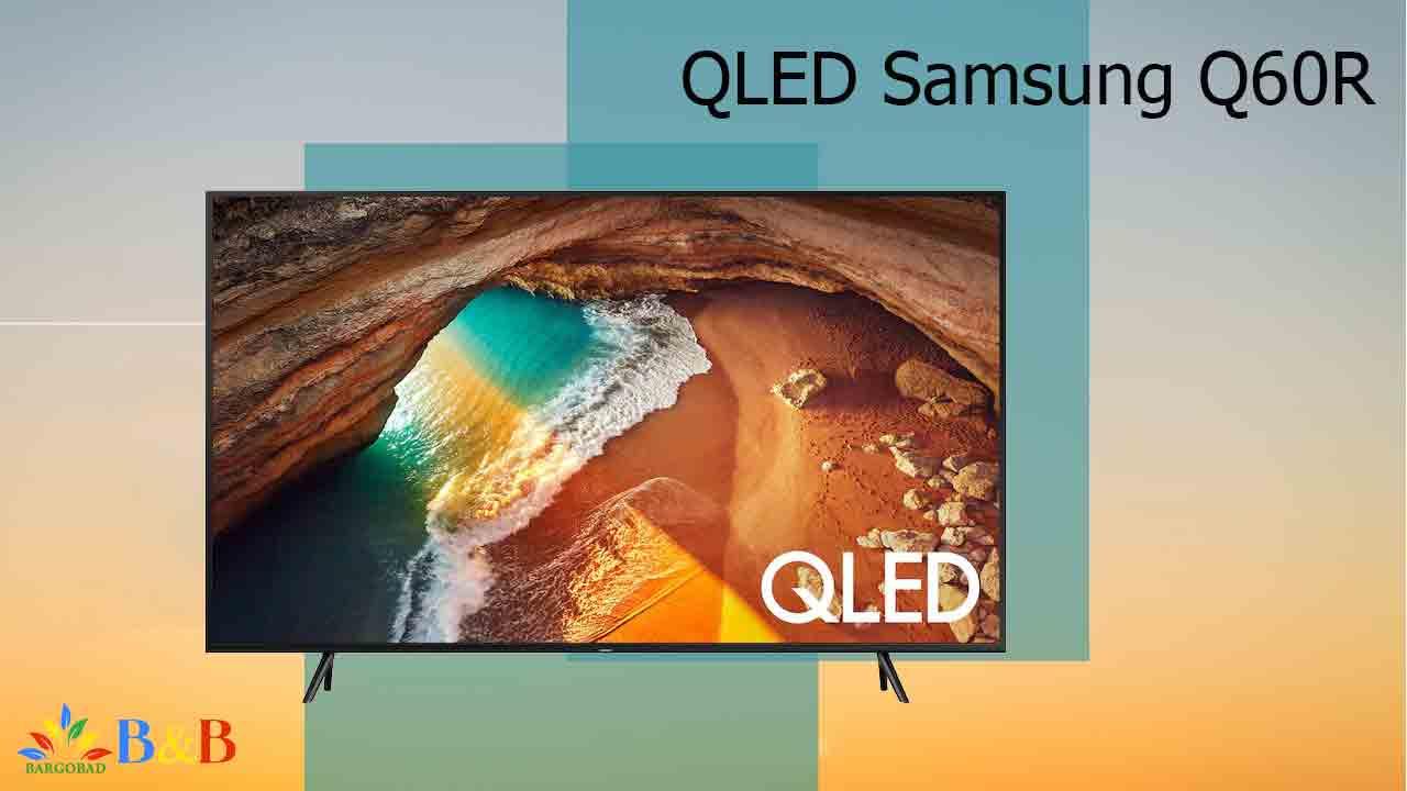 تلویزیون سامسونگ Q60R