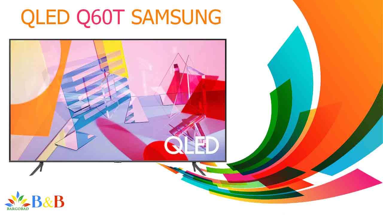 تلویزیون سامسونگ Q60T