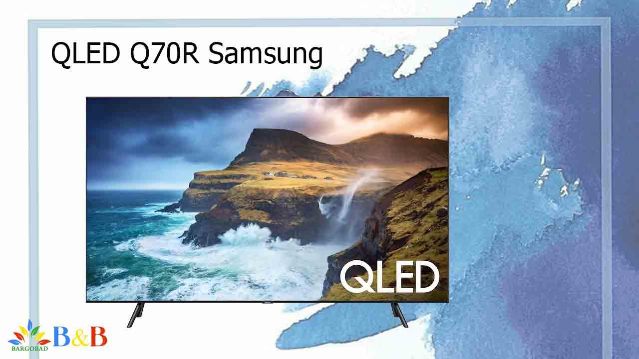 تلویزیون Q70R
