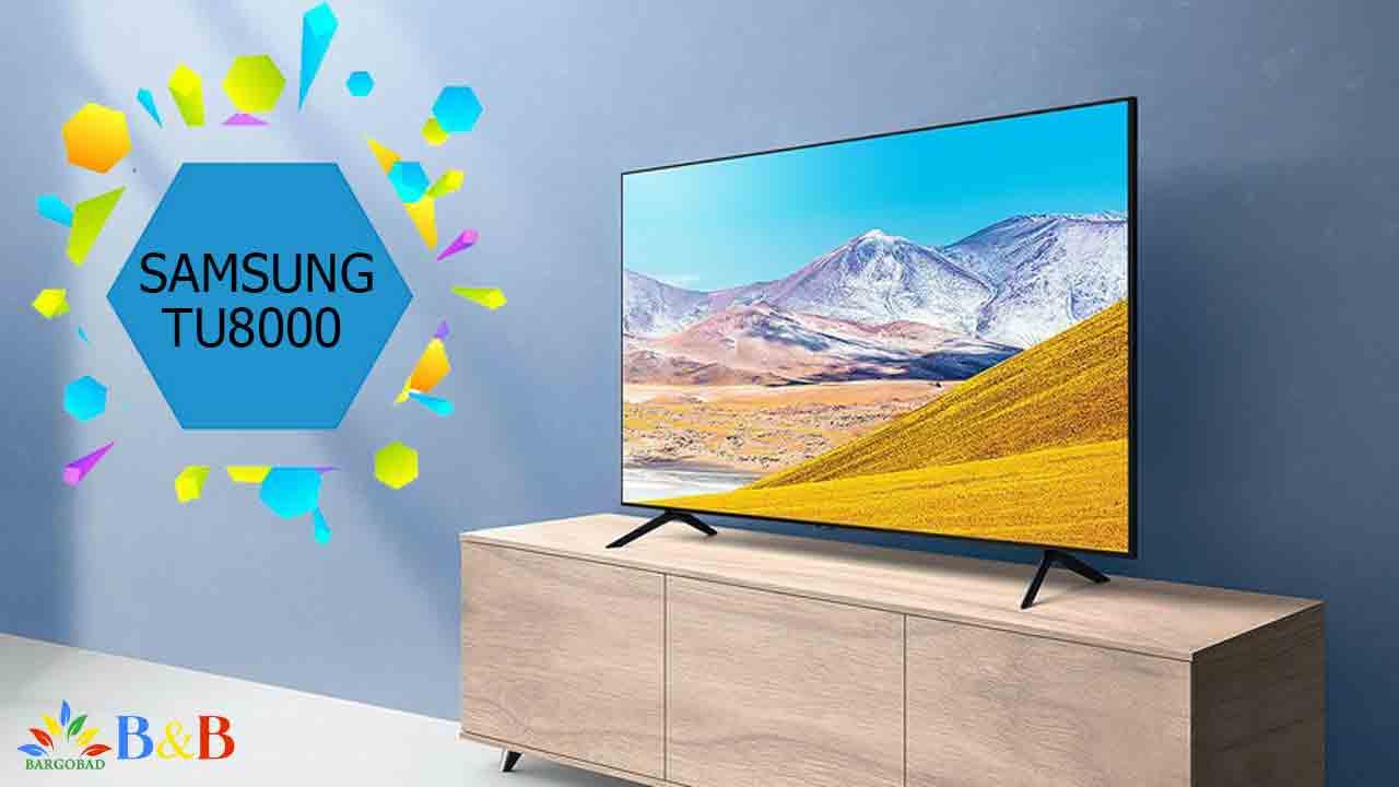 تلویزیون TU8000