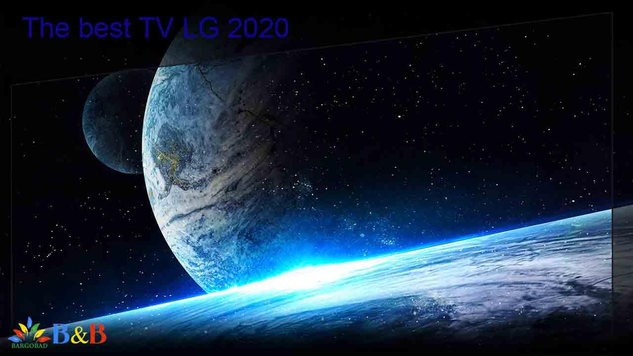 بهترین تلویزیون های 2020 ال جی