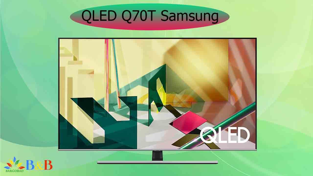 تلویزیون Q70T