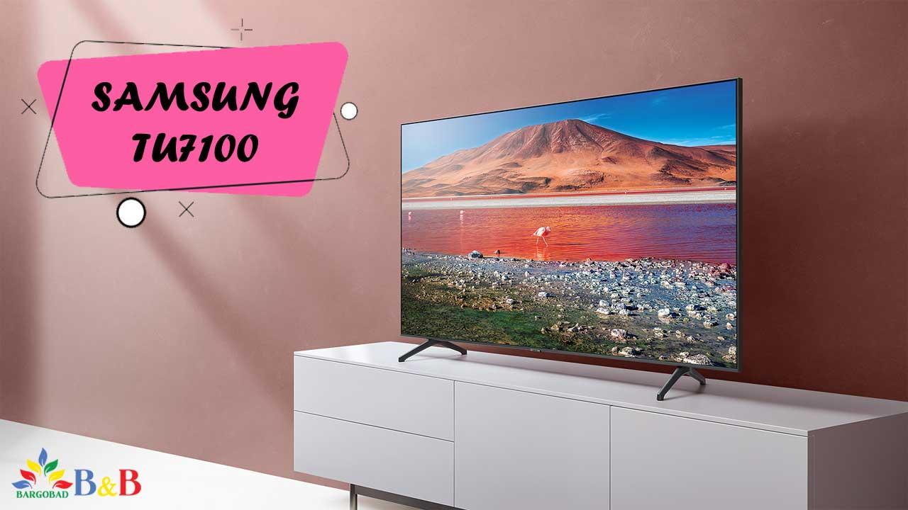 تلویزیون سامسونگ TU7100