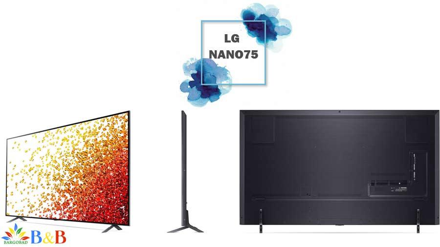 LG NANO75 2021