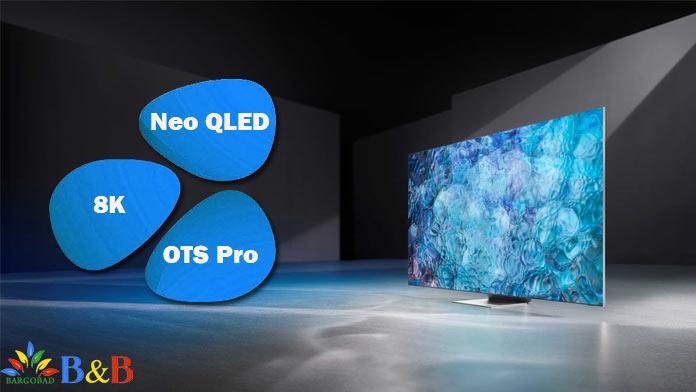Neo QLED Samsung