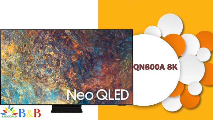 QN800A 8K