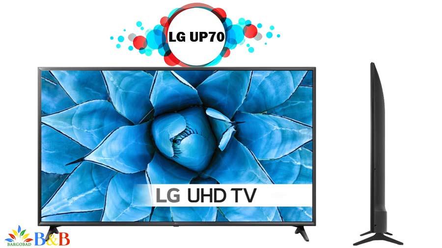 LG UP70