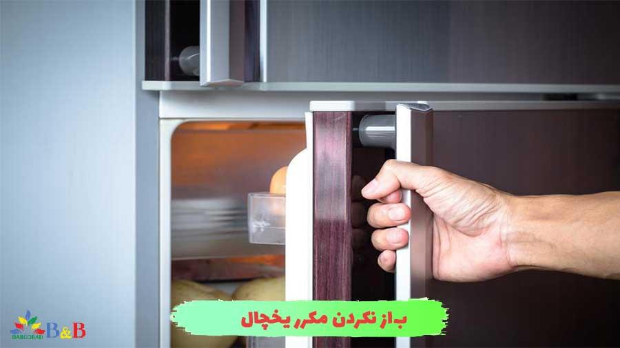نکاتی اساسی برای افزایش عمر یخچال
