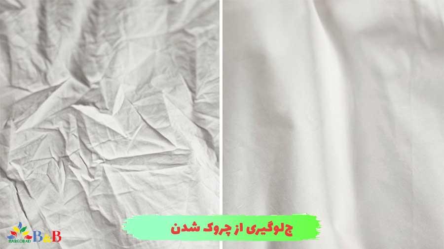 قابلیت بخارشوی در ماشین لباسشویی