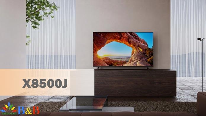 تلویزیون سونی x8500j 2021