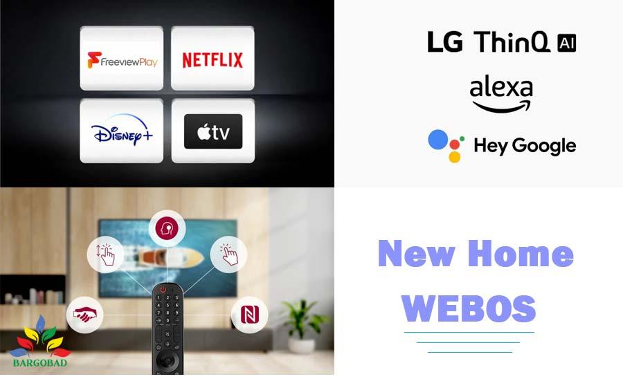 تلویزیون هوشمند اولد ال جی B1