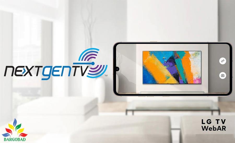 قابلیت های هوشمند تلویزیون های اولد ال جی c1 و g1