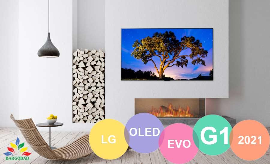 طراحی تلویزیون ال جی G1