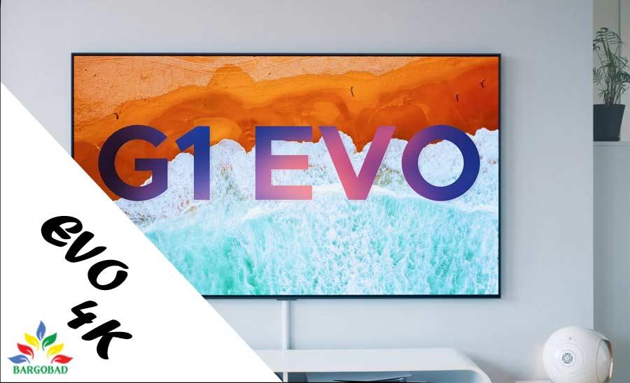 صدا و تصویر تلویزیون G1