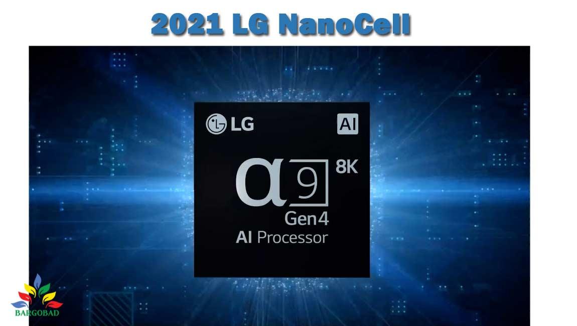پردازنده ی آلفا9 در تلویزیون ال جی NANO95