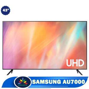 تلویزیون 43 اینچ AU7000