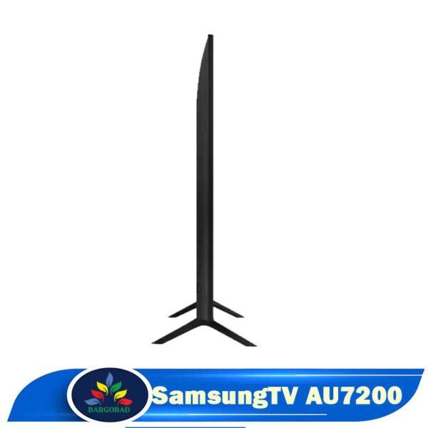ضخامت تلویزیون AU7200