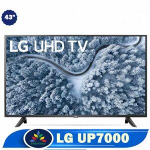 تلویزیون 43 اینچ ال جی UP7000