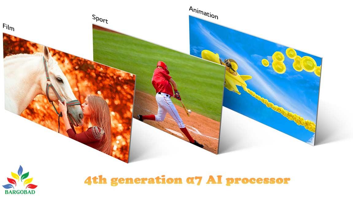 پردازنده آلفا 7 تلویزیون نانو 75