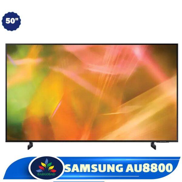 تلویزیون 50 اینچ سامسونگ AU8800