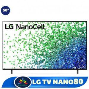 تلویزیون 50 اینچ ال جی NANO80