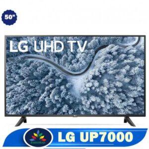 تلویزیون 50 اینچ ال جی UP7000