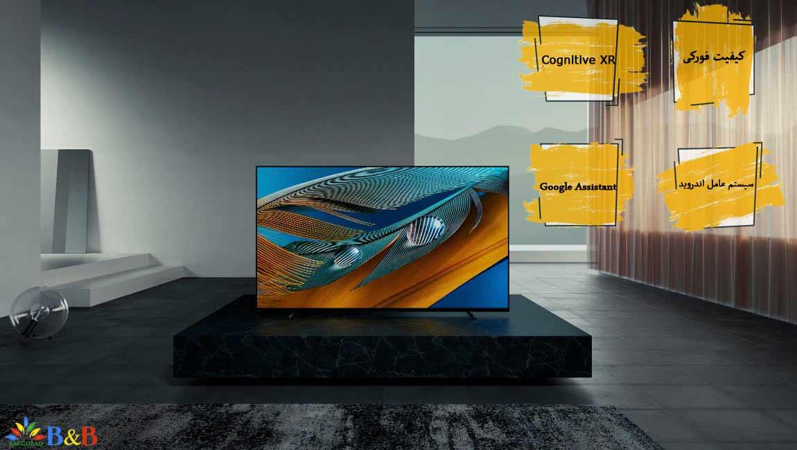 تلویزیون سونی 77A80J