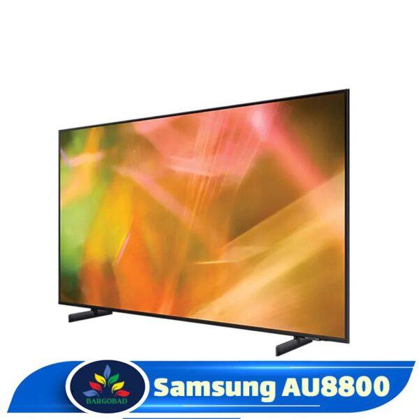 تلویزیون سامسونگ AU8800