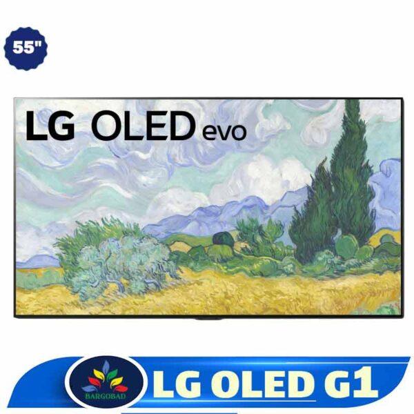تلویزیون 55 اینچ اولد ال جی G1
