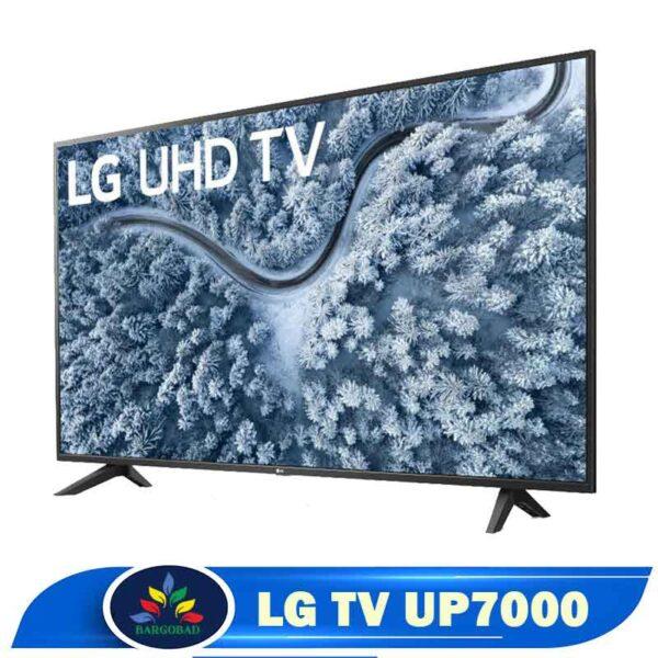 تلویزیون 55 اینچ ال جی UP7000