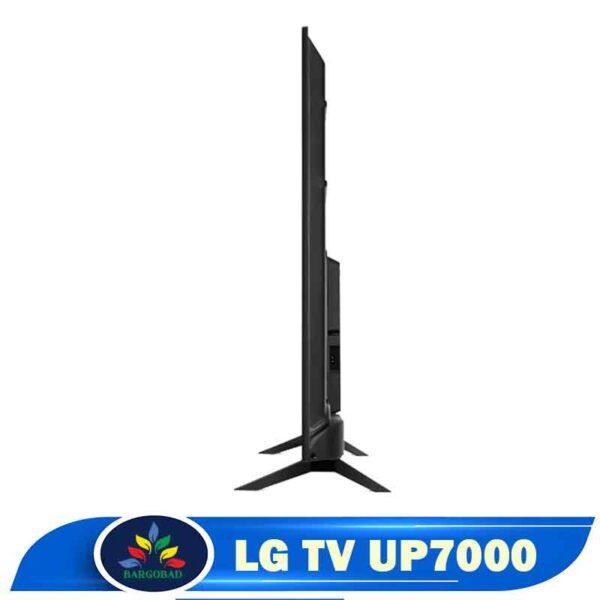 ضخامت تلویزیون ال جی UP7000
