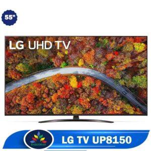 تلویزیون 55 اینچ ال جی UP8150