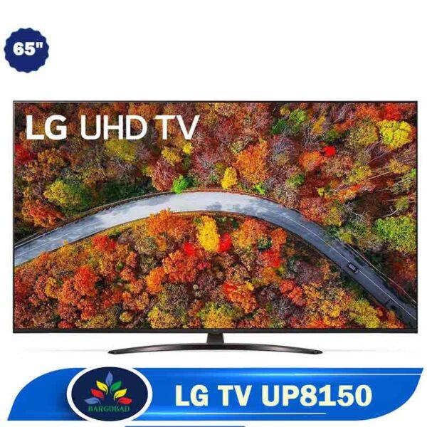 تلویزیون 65 اینچ ال جی UP8150
