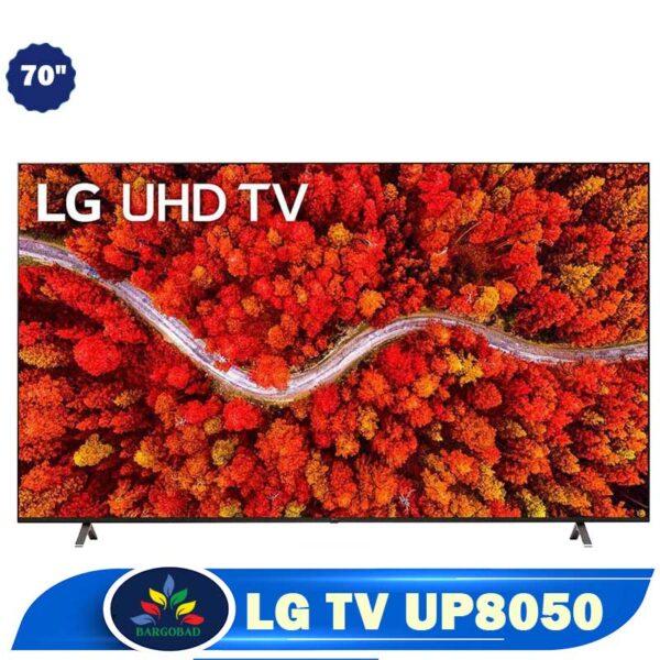 تلویزیون 70 اینچ ال جی UP8050