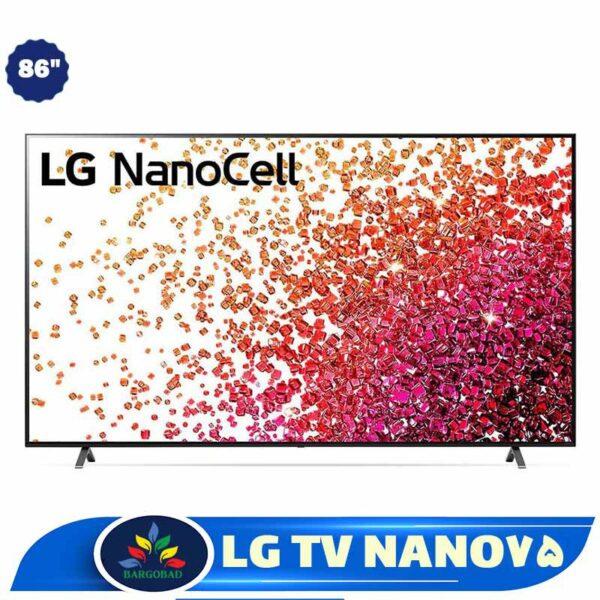 تلویزیون 86 اینچ نانو 75
