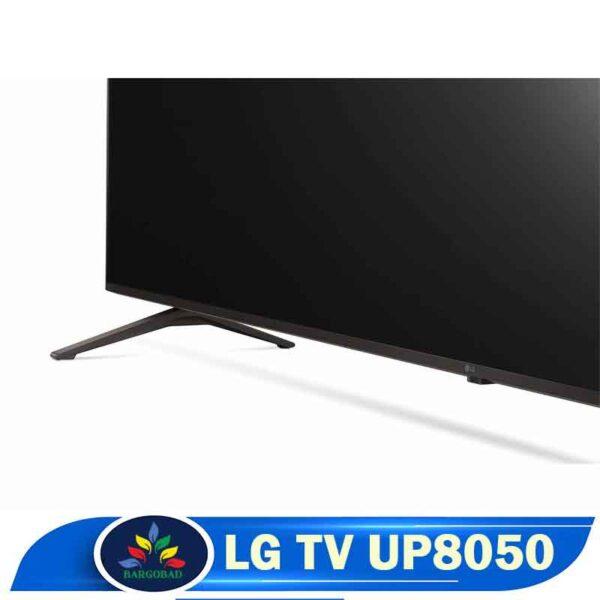 پایه های تلویزیون ال جی UP8050