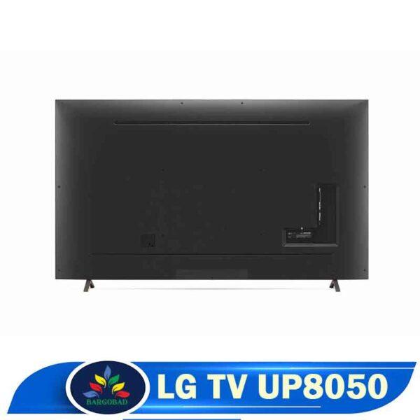 پشت تلویزیون ال جی UP8050