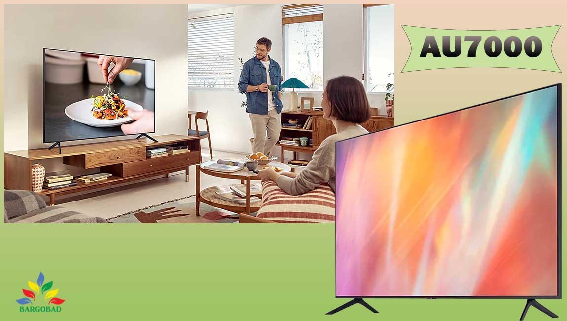 تلویزیون سامسونگ AU7000